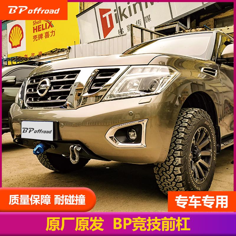 BP-offroad保险杠途乐Y62专用竞技小前杠