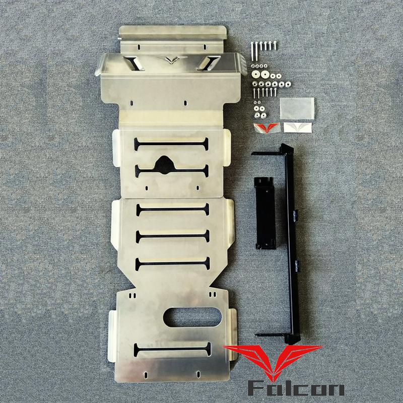 适用于普拉多底盘护板LC120改装件8MM铝鎂合金霸道越野超轻护板