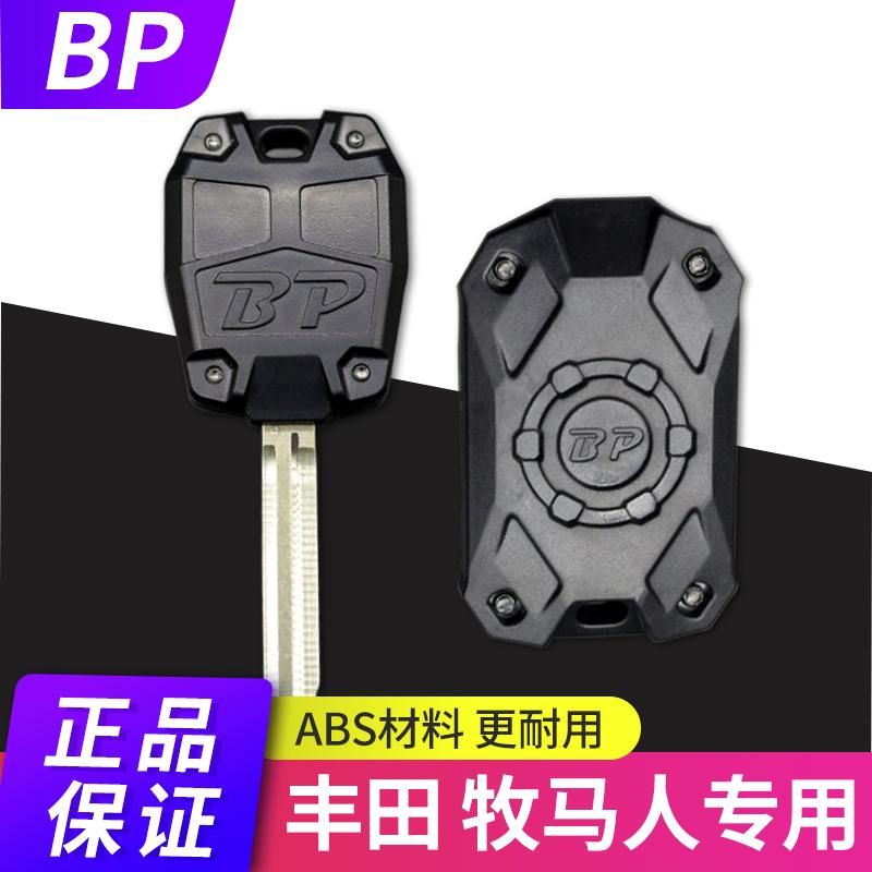 BP丰田JEEP牧马人LC150霸道巡洋舰硬派越野车高强度钥匙壳改装
